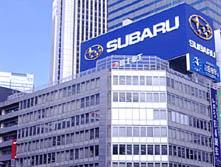 Subaru - HQma