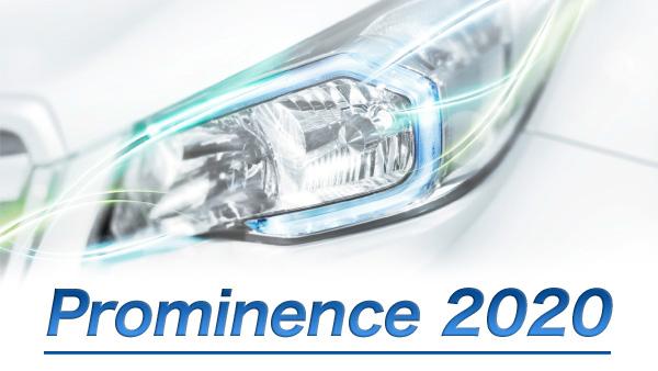 A Japán Subaru nagyszabású terve 2020-ra, a Prominence 2020