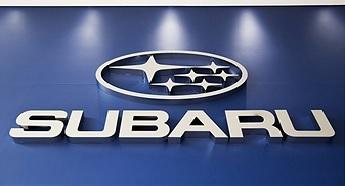 A Subaru Corporation politikája