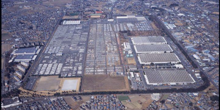 A Subaru Gyár bemutatása